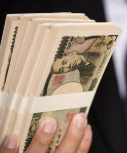 fake-japan-yen