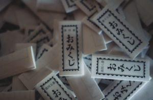 written-oracles