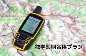 gps-device-on-the-map