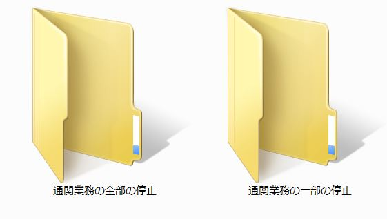 sample-two-files-3