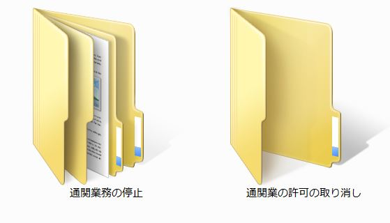 sample-two-folders