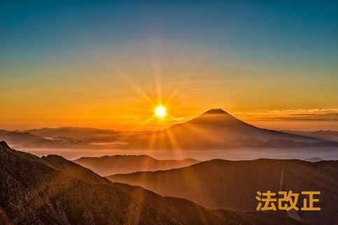 sun-and-mountain-2