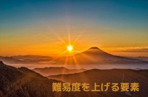 sun-and-mountain-5