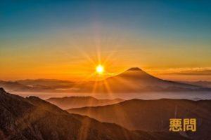 sun-and-mountain-6