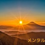 mountain-and-the-sun-12