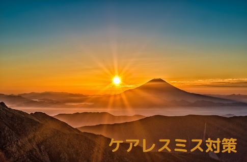 mountain-and-the-sun-13